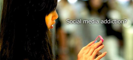 ソーシャルメディア中毒
