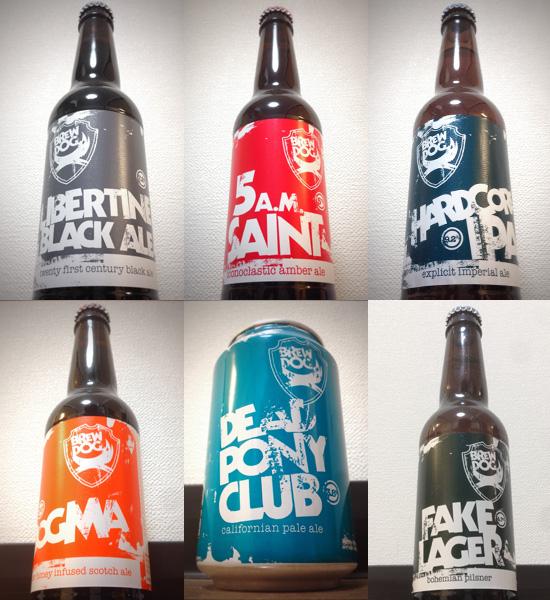 BrewDogのビール